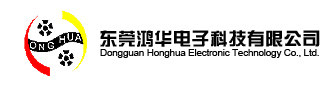 Dongguan Honghua Electronic Technology Co., Ltd.